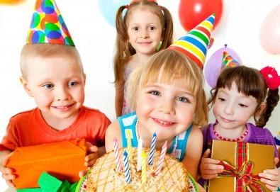 Рожден ден за 10 деца и 10 възрастни в гейминг зала с игри, организатор на игрите, напитки за всички, пица или хапки от FUN TAG! - Снимка