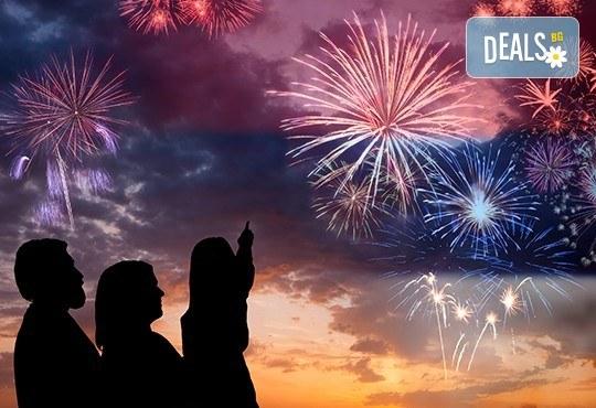 Посрещнете Нова година 2019 в Лесковац! 2 нощувки, 2 закуски и 1 вечеря в Hotel Bavka 3*, празнична Новогодишна вечеря и транспoрт! - Снимка 1