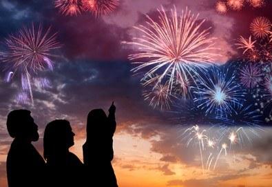 Посрещнете Нова година 2019 в Лесковац! 2 нощувки, 2 закуски и 1 вечеря в Hotel Bavka 3*, празнична Новогодишна вечеря и транспoрт! - Снимка