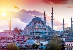 Есенна екскурзия до Истанбул на супер цена! 2 нощувки със закуски, транспорт, посещение на Одрин и Чорлу и водач от Глобул Турс! - Снимка