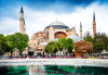 Есенна екскурзия до Истанбул на супер цена! 2 нощувки със закуски, транспорт, посещение на Одрин и Чорлу и водач от Глобул Турс! - thumb 2