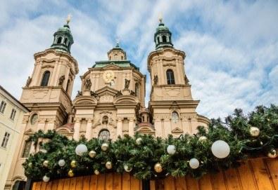 Коледно настроение с екскурзия през декември до Прага и Будапеща! 3 нощувки със закуски в хотел 2*/3*, транспорт и водач! - Снимка