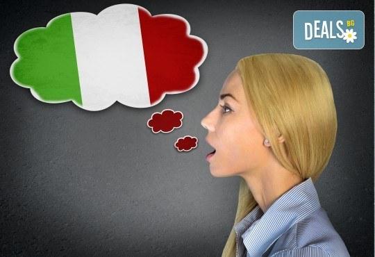 Курс по италиански език на ниво А1 или А2, 45 уч.ч., в Школа БЕЛ