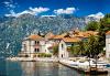Ранни записвания за Нова година на Черногорската ривиера! 4 нощувки със закуски и вечери в Hotel Lighthouse 4*, транспорт, посещение на Дубровник, Будва, Котор, Шкодренското езеро, каньона на р. Ибър и Морача! - thumb 8