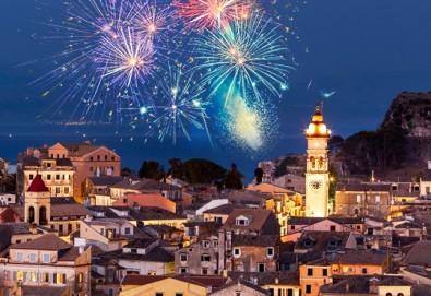 Нова година на о. Корфу, Гърция! 3 нощувки със закуски и вечери в Olympion village 3+*, транспорт, водач и посещение на двореца Ахилион! - Снимка