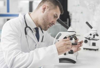 Изследване на TSH, FT4, TAT, MAT и включена такса за вземане на кръв в Лаборатории Кандиларов в София, Варна, Шумен или Добрич! - Снимка