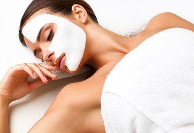 Класически масаж на лице, шия и деколте + маска според типа кожа в Студио за здраве и красота Оренда!