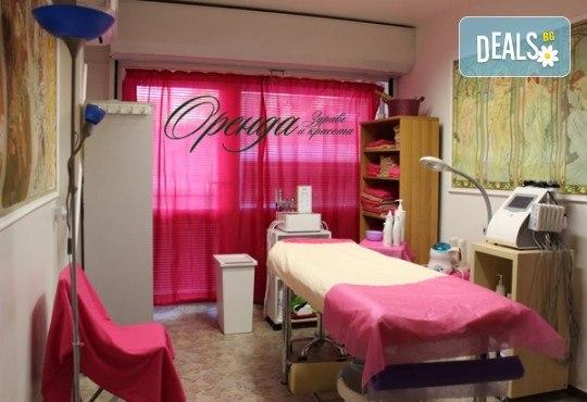 Терапия за околоочен контур с апаратна козметика - биполярен радиочестотен лифтинг и/или био-електро стимулация + масаж на лице, шия и деколте в Студио за здраве и красота Оренда! - Снимка 8