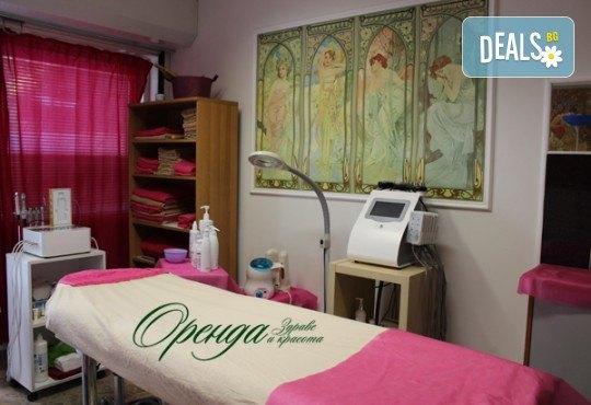 Терапия за околоочен контур с апаратна козметика - биполярен радиочестотен лифтинг и/или био-електро стимулация + масаж на лице, шия и деколте в Студио за здраве и красота Оренда! - Снимка 6