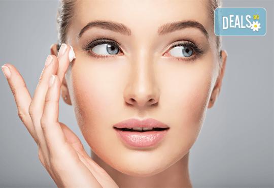 Терапия за околоочен контур с апаратна козметика - биполярен радиочестотен лифтинг и/или био-електро стимулация + масаж на лице, шия и деколте в Студио за здраве и красота Оренда! - Снимка 1