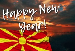 Ранни записвания за Нова година в Струмица, Македония! 2 нощувки със закуски и вечери в Hotel Emi 4*, празнична вечеря, транспорт и посещение на Мелник! - Снимка