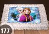 С любима снимка! Голяма детска торта 20, 25 или 30 парчета със снимка на любим герой от Сладкарница Джорджо Джани! - thumb 60