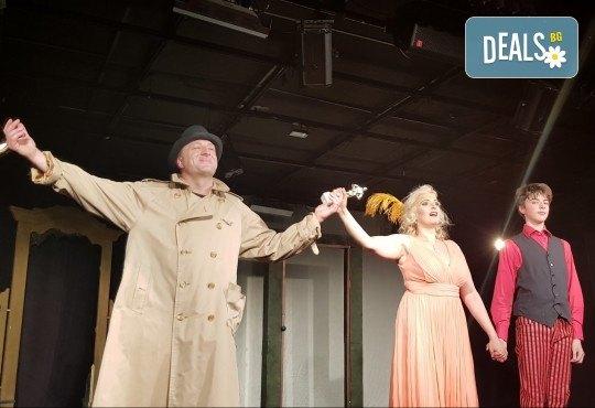 Last minute! Българо-френската комедия La Comedia на 4-ти октомври (четвъртък) от 19:00 часа в Нов Театър НДК! - Снимка 1