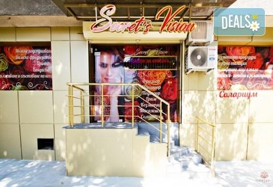 Подстригване, масажно измиване с кератинов шампоан Colorcare, възстановяваща терапия и оформяне със сешоар в студио за красота Secret Vision - Снимка 10