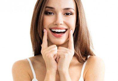 Здрави зъби! Лечение на кариес и поставяне на висококачествена фотополимерна пломба в DentaLux! - Снимка