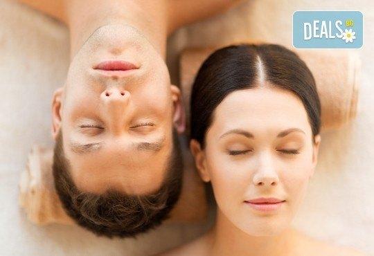 Романтика за двама! 60-минутен релаксиращ масаж на цяло тяло за двойки и бонус: масаж на лице от студио за красота Giro! - Снимка 2