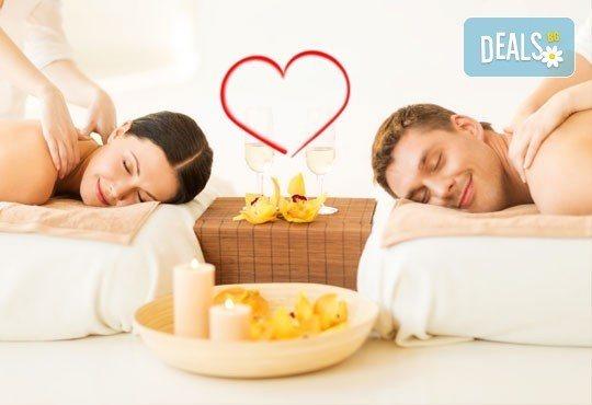 Романтика за двама! 60-минутен релаксиращ масаж на цяло тяло за двойки и бонус: масаж на лице от студио за красота Giro! - Снимка 1