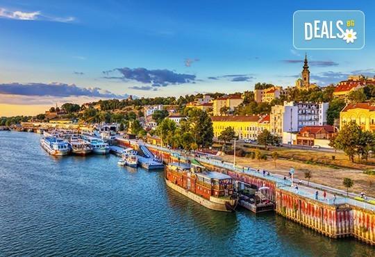 Ноември до Белград, Сърбия: 1 нощувка и закуска, транспорт и богата програма