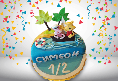 Торта за бебоци! Детска фигурална торта 1/2 за бебе на шест месеца от Сладкарница Джорджо Джани! - Снимка