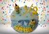 Торта за бебоци! Детска фигурална торта 1/2 за бебе на шест месеца от Сладкарница Джорджо Джани! - thumb 2