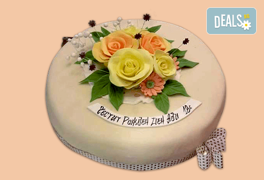 Цветя! Празнична торта с пъстри цветя, дизайн на Сладкарница Джорджо Джани - Снимка 10