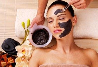 Минерална терапия! Масаж на цяло тяло с минерали от Mъртво море, терапия за лице, пилинг и маска с минерали в СПА център Senses Massage & Recreation! - Снимка