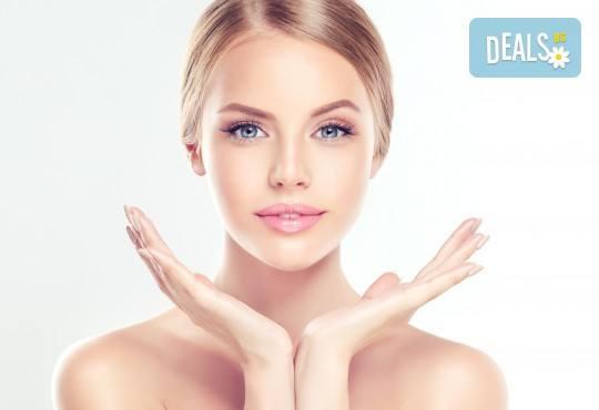 Медицинско почистване на лице с ултразвукова шпатула, вкарване на серум чрез ултразвук или диамантено микродермабразио в соларно и козметично студио Моre Sun в жк. Младост 3! - Снимка 2