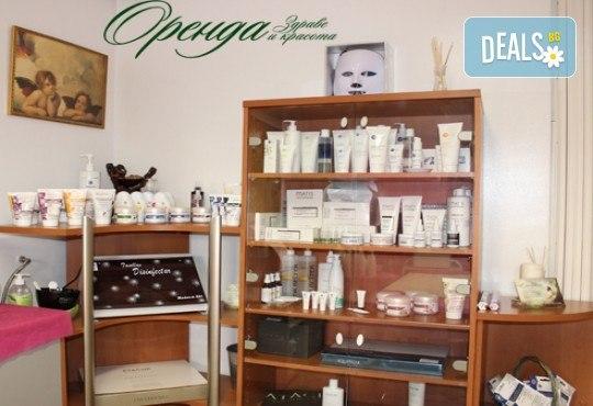 Поглезете се! Класически масаж на лице, шия и деколте с пилинг и маска с натурални продукти и СПА процедура за ръце в Студио за здраве и красота Оренда! - Снимка 9