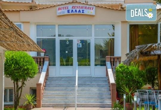 Посрещнете Нова година на остров Тасос! 3 нощувки със закуски и вечери с жива музика в хотел Ellas 2*, транспорт и разходка в Кавала! - Снимка 9