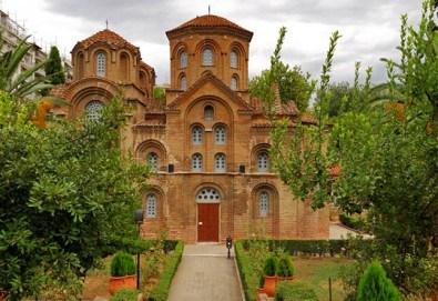 Екскурзия през ноември или декември до Солун и Паралия Катерини! 2 нощувки със закуски, транспорт и възможност за посещение на Метеора! - Снимка