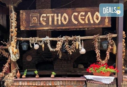 Купон в Етно село Тимчевски, Македония: 1 нощувка, закуска и вечеря, транспорт