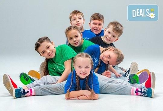 4 посещения на танцова и театрална импровизация за деца