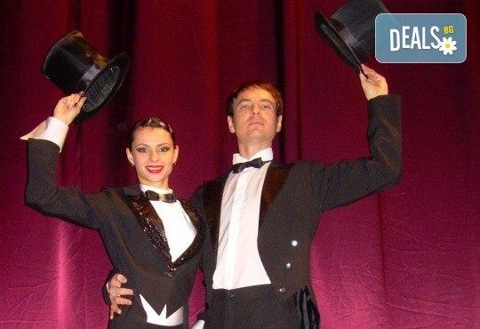 Танцувай! 2 или 4 тренировки по джаз балет в Sofia International Music & Dance Academy! - Снимка 2