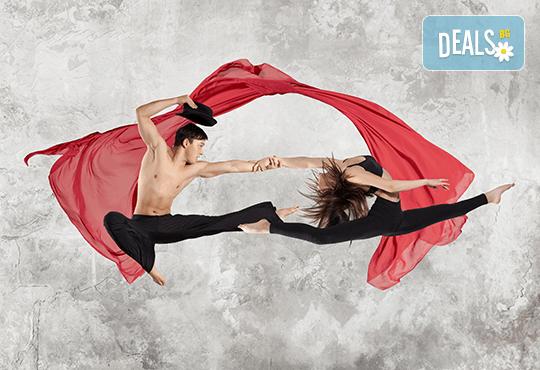 2 или 4 посещения на уроци по джаз балет в Sofia International Music & Dance Academy