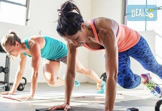 Влезте във форма! 2 или 4 кръгови HIIT тренировки в Sofia International Music & Dance Academy! - Снимка 4
