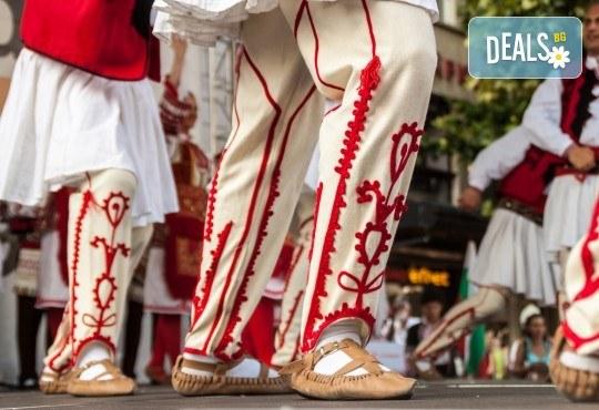 1 посещение на народни танци за начинаещи в Sofia International Music & Dance Academy