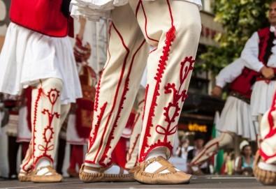 Едно посещение на народни танци в Танцова школа Дивля, от Sofia International Music & Dance Academy! - Снимка