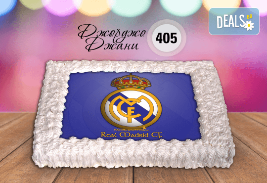 За феновете на спорта! Торта със снимка за почитателите на футбола или други спортове от Сладкарница Джорджо Джани! - Снимка 9