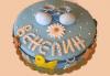 Честито бебе! Торта за изписване от родилния дом, за 1-ви рожден ден или за прощъпулник! Специална оферта на Сладкарница Джорджо Джани! - thumb 1