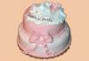 Честито бебе! Торта за изписване от родилния дом, за 1-ви рожден ден или за прощъпулник! Специална оферта на Сладкарница Джорджо Джани! - thumb 4