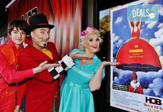 Българо-френската комедия La Comedia на 18-ти октомври (четвъртък) от 19:30 часа в Нов Театър НДК! - Снимка 1