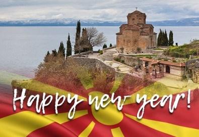 Нова Година 2019 в Hotel Belvedere 4*, Охрид, с Дари Травел! 3 нощувки, 3 закуски и 2 вечери, Новогодишна вечеря, транспорт и обиколки в Скопие и Охрид - Снимка