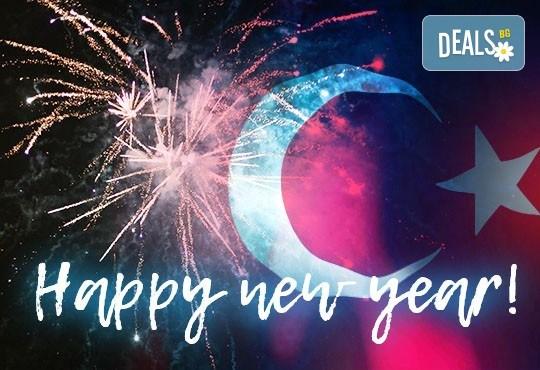 Нова Година 2019 в Истанбул, с Дари Травел! 3 нощувки със закуски в хотел Grand Halic Hotel 4*, Новогодишна гала вечеря, транспорт, посещение на Одрин - Снимка 1