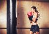 Раздвижете се! 3 тренировки по бокс за мъже, жени и деца в спортен клуб GL sport в кв. Младост! - thumb 1