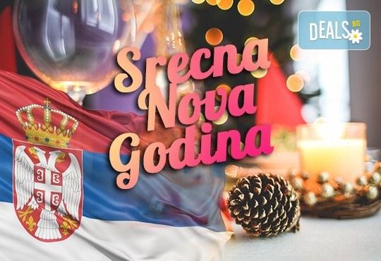 Весело посрещане на Новата година в Крагуевац, Сърбия! 2 нощувки със закуски в хотел 3*, транспорт и програма в Ниш! - Снимка 1