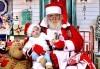 Семейна есенна или коледна фотосесия + подарък: фотокнига или еднолистен детски календар от Photosesia.com! - thumb 5