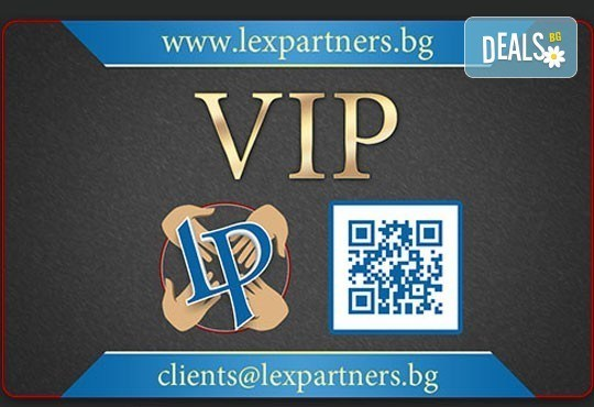Ефективно и полезно! Online Бизнес курс ''Езикът на тялото'' + IQ тест + още от www.onlexpa.com! - Снимка 2