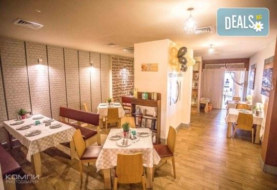 Вземете плато Leo със сочни ребърца, пържени картофки и шопска салата от ресторант-барбекю 79 Stories! - Снимка 7