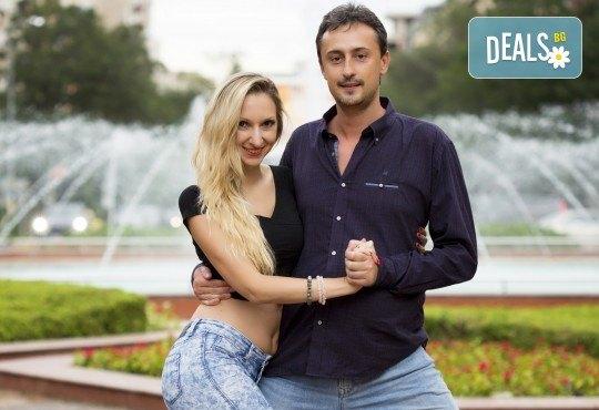 Усетете магията на танца! 2 или 4 посещения на кизомба в Sofia International Music & Dance Academy! - Снимка 1