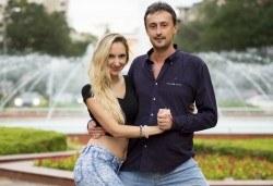 Усетете магията на танца! 2 или 4 посещения на кизомба в Sofia International Music & Dance Academy! - Снимка